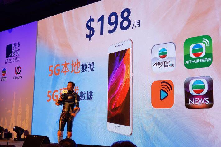 最平可以 $198 享用合計 10GB 的環球數據,月費更已包括 myTV SUPER 及 TVB Anywhere 服務費用。香港寬頻持股管理人及行政總裁楊主光更豪言 12 個月內搶得 25 萬客戶。