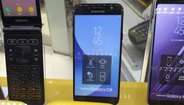 【場報】64GB 版 Galaxy C8 最抵去 csl 出