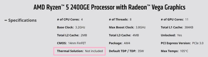 Ryzen 5 2400GE 不附贈 CPU 風扇,而普通版的 Ryzen 5 2400GE 則會配備 Wraith Stealth 風扇。