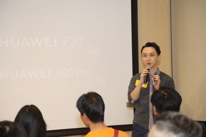 《PCM》副總編輯 Ayu 向 HUAWEI 代表提問,讓參加者加深對 P20 及 P20 Pro 各樣特點的認識。
