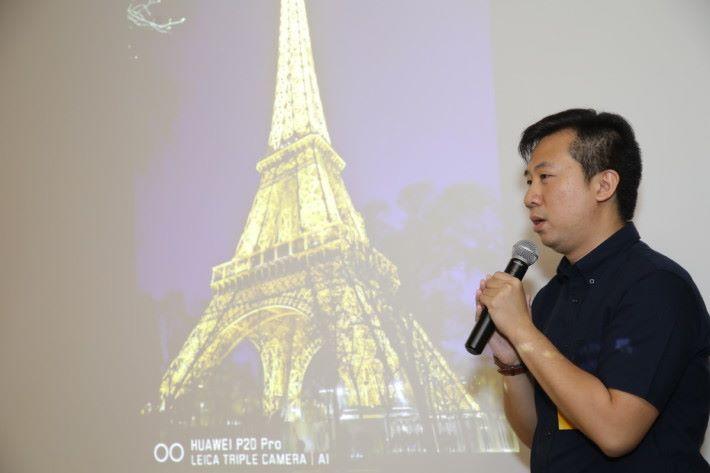 《PCM》編輯 Martin 分享於巴黎使用 P20 Pro 所拍攝的相片,並講解各種拍攝功能所帶來的便利性。
