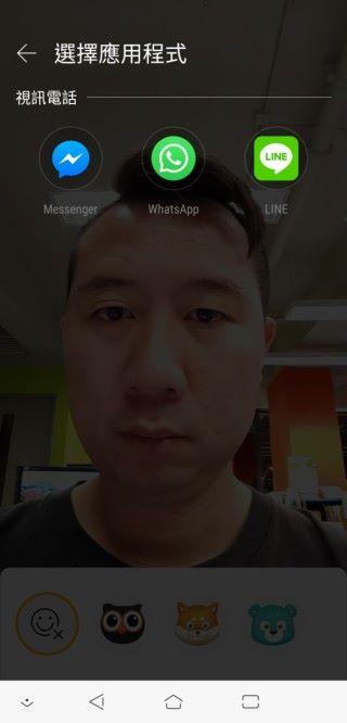 ZeniMoji 可用於 Facebook Messenger、LINE 及 WhatsApp 內。