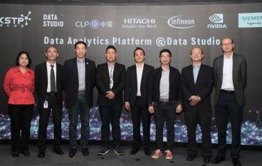 科技園數據分析平台 智慧城市方案加速器