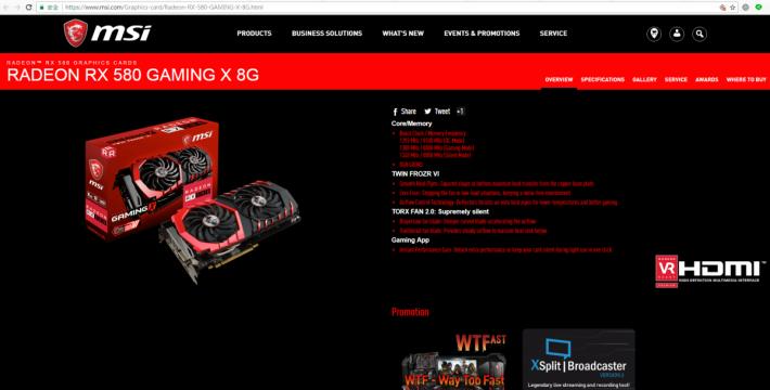 但 www.msi.com 依然有 RADEON RX 580 GAMING X 8G 的頁面,只是不認識此型號的消費者,不能在型號搜尋功能中,把它找到出來。
