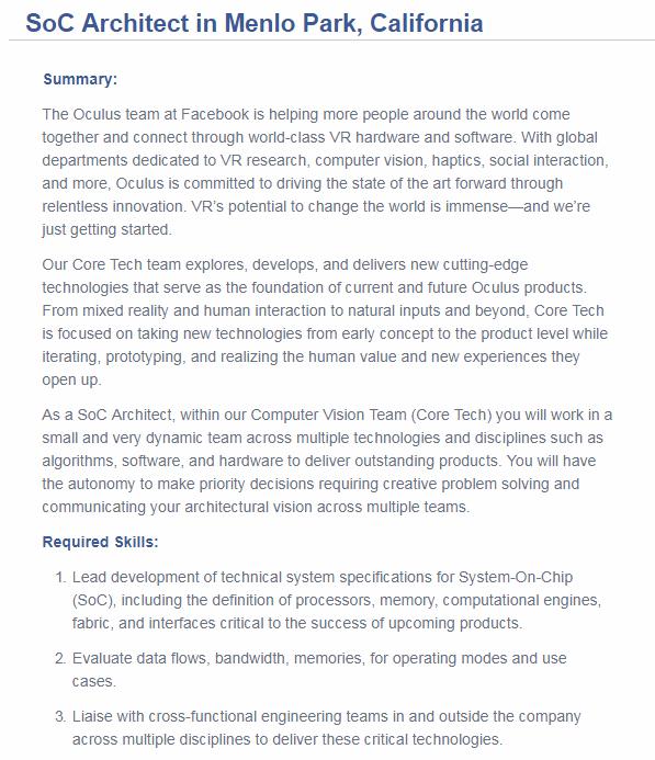 SoC 架構師負責發展 Oculus VR 頭戴裝置用的晶片。