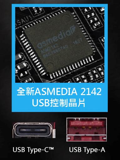 以前要用 ASMedia 等第三方的晶片,才能造出 USB 3.1 Gen 2 埠,現在就把 USB 控制器功能內建於主機板 PCH 晶片了。Source:Gigabyte GA-Z270X-DESIGNARE