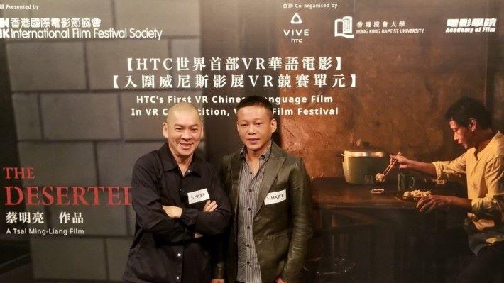 台灣大師級導演蔡明亮(左)及金馬影帝、劇中主角李康生亦有出席首映禮。