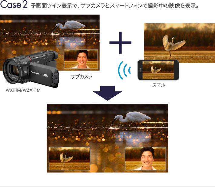 亦可以透過手機作多鏡頭拍攝。