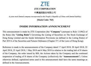 中興通信 ZTE 昨日按照港交所有關的上市條款,發出聲明指主要營運活動經已因為美國的禁售令而停止。