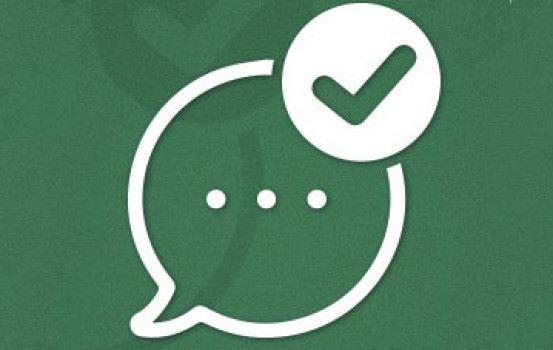 SMS 驗證碼的重要性