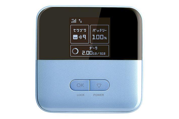 流動 Wi-Fi 路由器 601ZT (Wi-Fi 蛋)