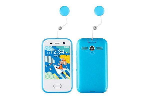 兒童手機 Kid Phone