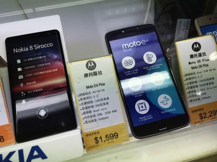 大半年前上市的 Moto e4 Plus (右),內置 5,000mAh 電池,售價為 $1,599 。