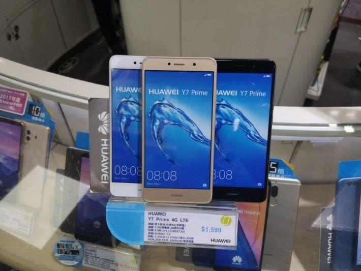 推出剛有一年的華為 Y7 Prime ,內置 4,000mAh 電池,開售價為 $1,880 ,現價最便宜的賣價為 $1,499 。