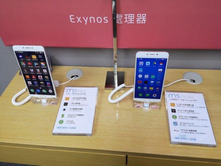 魅族的 M3 Max (左)、 M5 Note (右)同屬今次可選條件之手機,唯售價分別賣 $1,859 、 $1,099 ,價錢差一半!