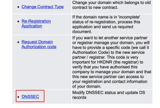 5. 在功能目錄最下方找到修改和更新 DNSSEC 的一項按進去;