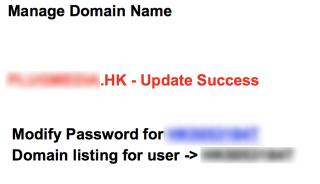 7. 在下一頁勾選確認啟動 DNSSEC 之後,就會出現成功更新的畫面;