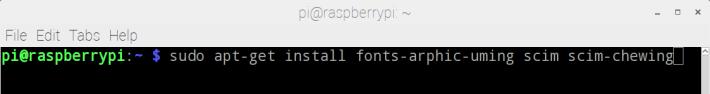 在指令中輸入: sudo apt-get install fonts-arphic-uming scim scim-chewing