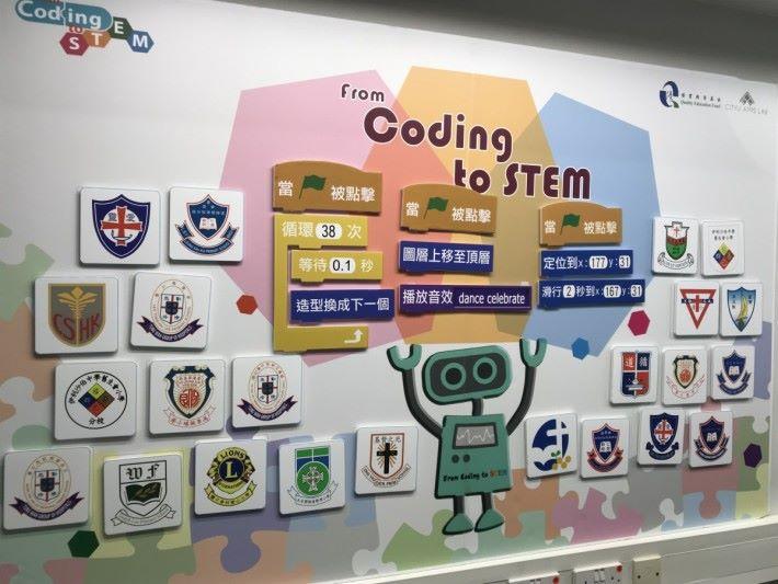 梁銶琚分校獲得優質教育基金撥款 279 萬元,發展校本編程課程,並會與 22 所小學的常規電腦課。