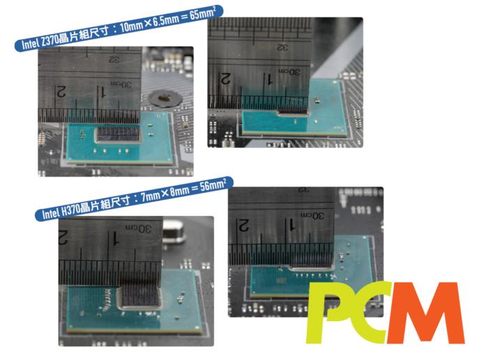 22nm Z370 晶片組的面積,比 14nm 新款 300 系列晶片組大。Source:第 1287 期 PCM