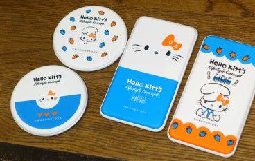 【場料】 LOG-ON 獨家發售 Kitty 數碼產品
