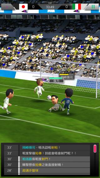 以日本隊初期的實力,面對意大利絕對是輸少當贏。