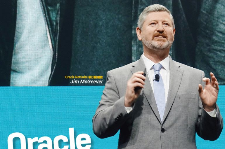 【#1291 Biz.IT】Oracle NetSuite 本地化應用攻全球市場