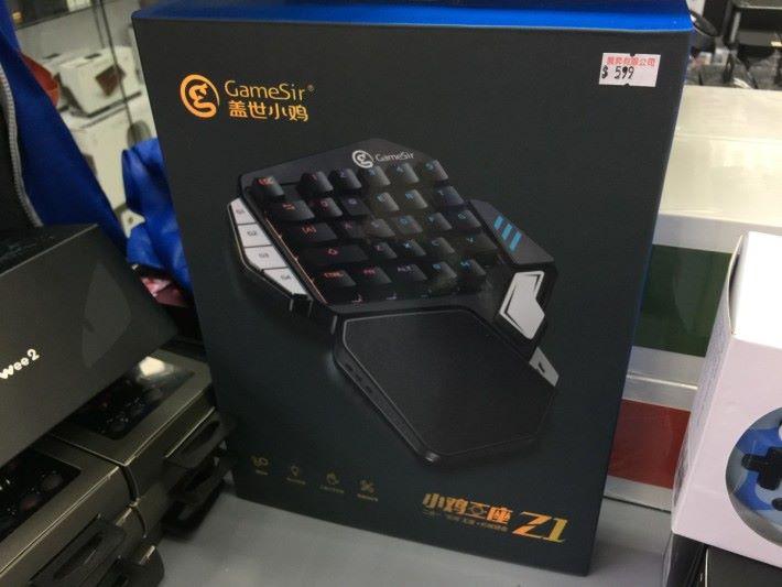 小雞王座 Z1 三個品牌中最貴,但有 RGB 而且有手托。