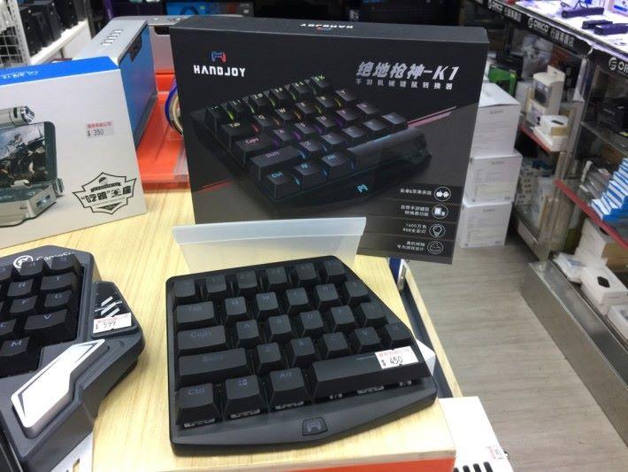 絕地槍神 K1 像一個小鍵盤,一般打機都夠。