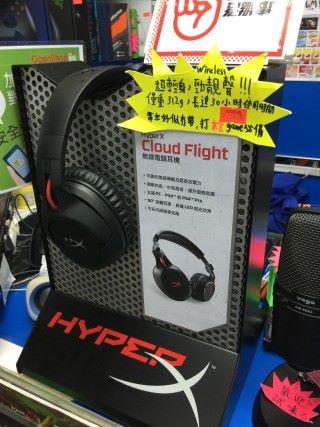 Kingston HyperX Cloud Flight