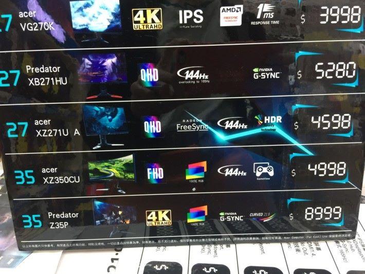 售價:$4,598(Acer XZ271U) 查詢:Comdex (2243 4155)