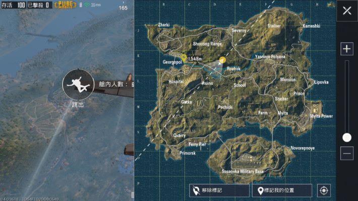 遊戲開始前可以看到飛機航線。