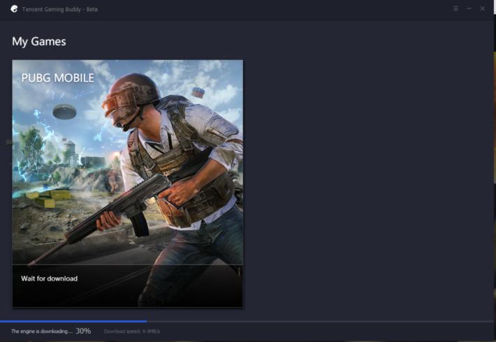 模擬器安裝後將會自動下載遊戲。
