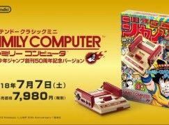 Jump 50 周年 x 任天堂迷你紅白機