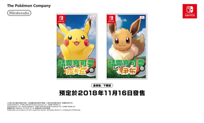 兩款遊戲除了主角獸外基本內容相同。