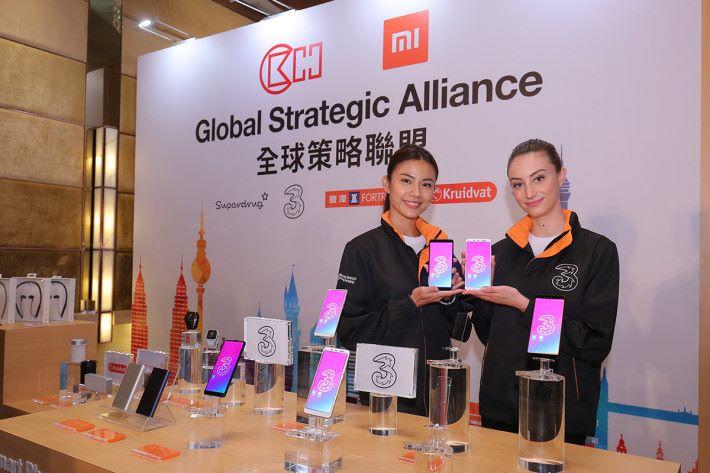 長和與小米宣佈合組全球策略聯盟,3 香港亦隨即為用戶帶來最先進的「平靚正」智能裝置。