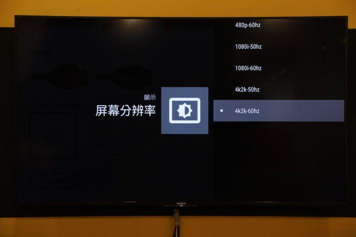 Now E 在 HDMI 輸出最高可以 4K2k-60Hz 輸出。