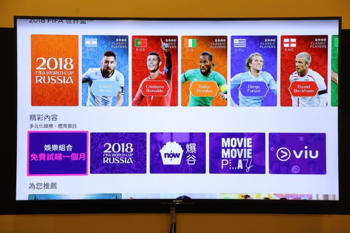 預早購入盒子亦有一個優勢,就是可以觀看 HBO GO、 MOViE MOViE PLAY、Now 爆谷台至 2018 年 7 月 31 日,早買早享受。