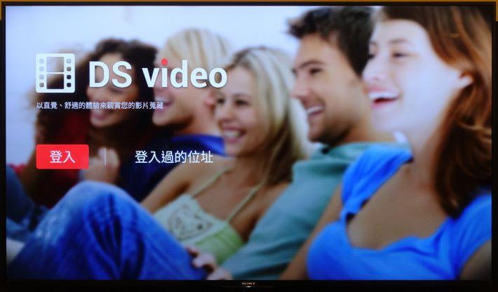 假如家中有用開 NAS,亦可透過如 Synology 的網絡播放器播放影片,程式亦可安裝 VLC 等進行解碼。