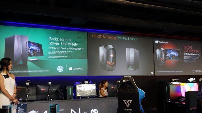 HP 為 OMEN 及 Pavilion Gaming 系列新機舉行發表會。