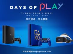 Days of Play 再臨 Sony 推出限定版藍金 PS4 主機