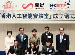 香港人工智能實驗室  兼備加速計劃6月中接受申請