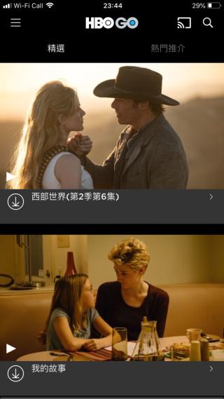 例如大家是 Now E 會員而有 HBO Go 訂閱,只要下載 HBO Go 應用程式。