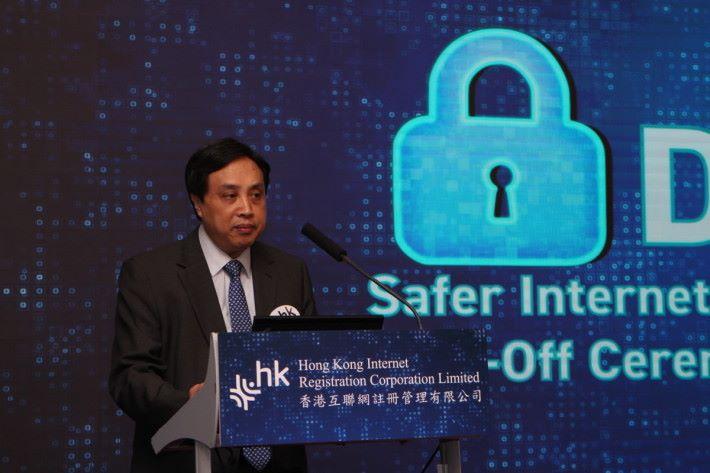 HKIRC 主席陳細明呼籲,本地的「.hk」和「.香港」網站啟動 DNSSEC。