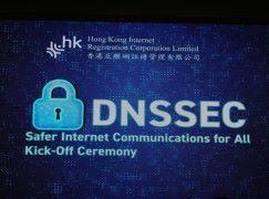 「.hk」啟動 DNSSEC 防止假冒網站