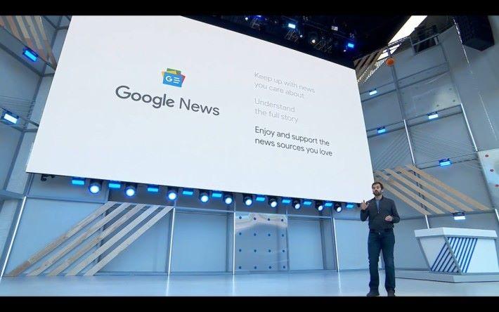 全新 Google News 能透過 AI 幫你挑選新聞內容。