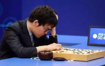 第一棋王柯潔 : 人仍然有機會打敗人工智能