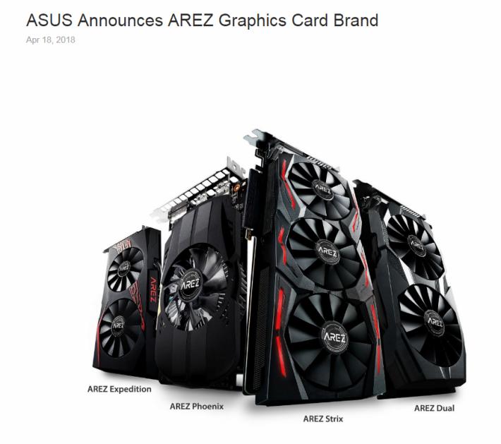 ASUS 於 4 月 18 日正式推出 AREZ 新品牌。