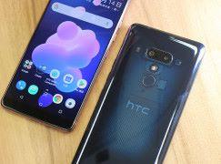 「四眼」新旗艦 HTC U12+ 正式發表