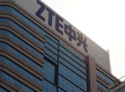 ZTE 向港交所提交文件 表明營運活動經已停止